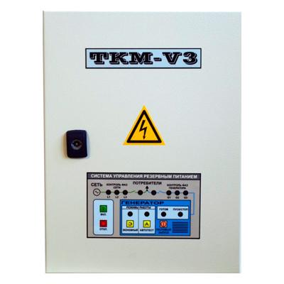 Автоматика ТКМ-V3 с ИУ3с + ПБ3-12 в Ялтае